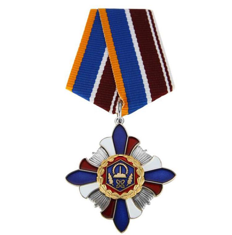 河源奖章纪念章