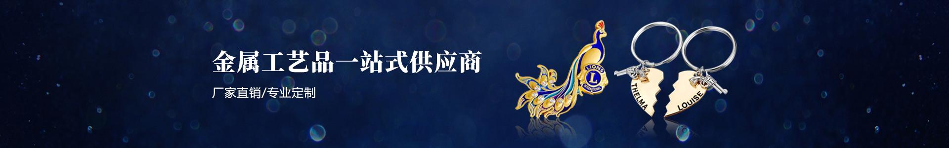 http://www.xingjintai.com/data/upload/202008/20200817182622_688.jpg