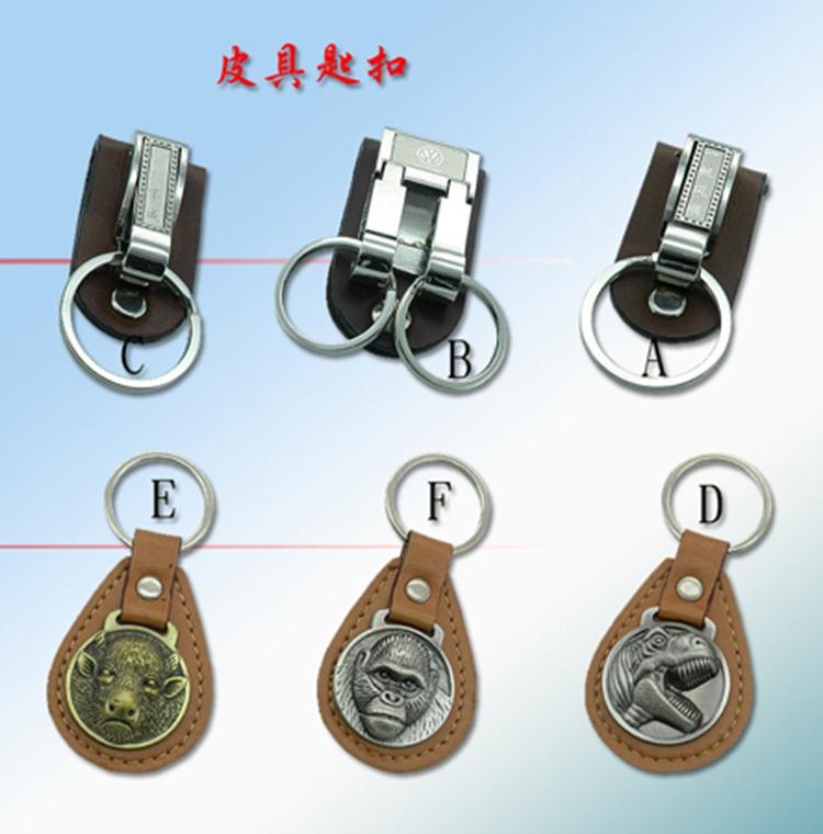 钥匙扣金属徽章定制
