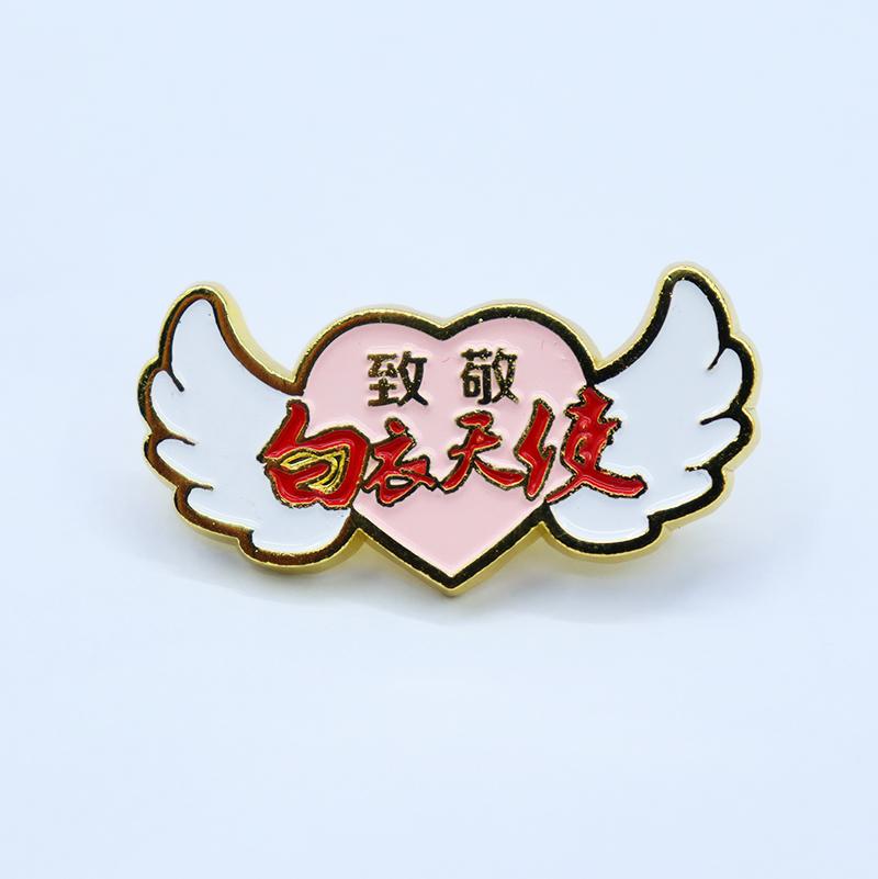 河源白衣天使徽章订制