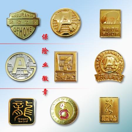 徽章定制常用尺寸及厚度