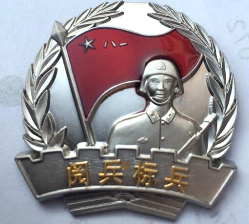 金属纪念徽章定制价格?和尺寸的联系